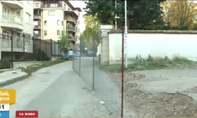 Преградиха оживена улица в София, била частен имот