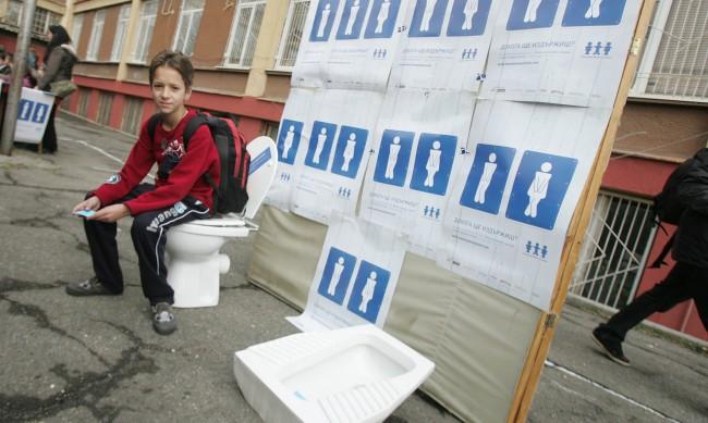 Майки с проект за по-добри училищни тоалетни