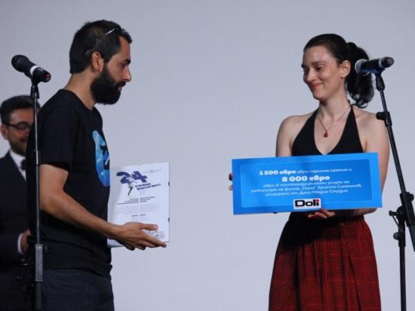 За 19-а поредна година международният филмов фестивал София Филм Фест