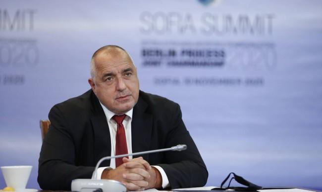 Борисов: Готови сме за диалог с РС Македония, но желанието да е двустранно