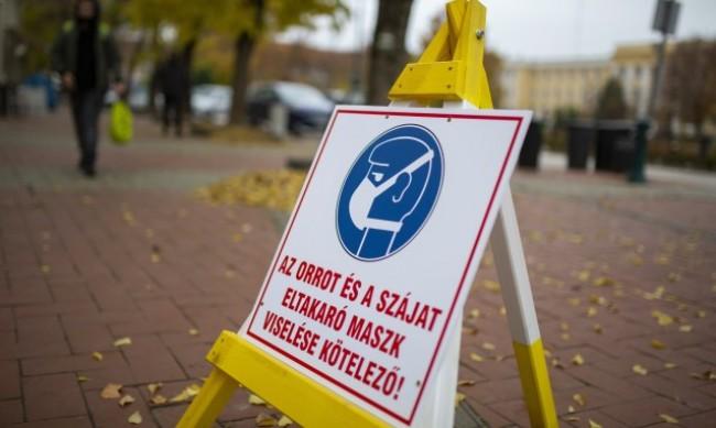 Часове за пазаруване на възрастните и в Унгария