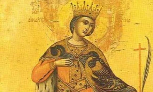 Църквата почита Света Екатерина днес
