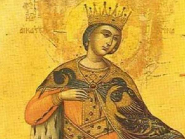Православната църква почита днес Света Великомъченица Екатерина, която в България