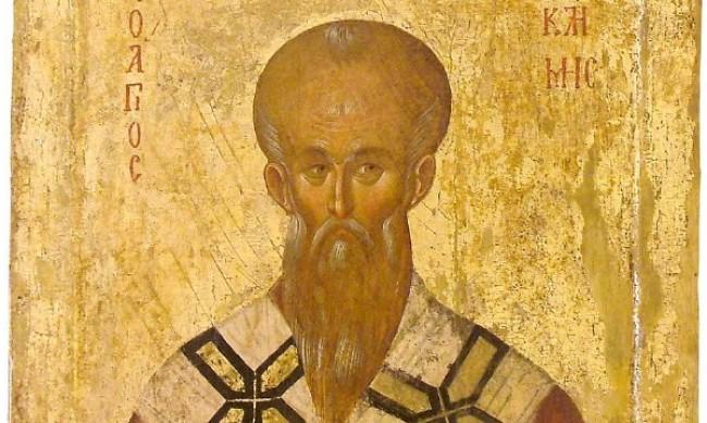 Църквата почита паметта на Свети Климент Охридски
