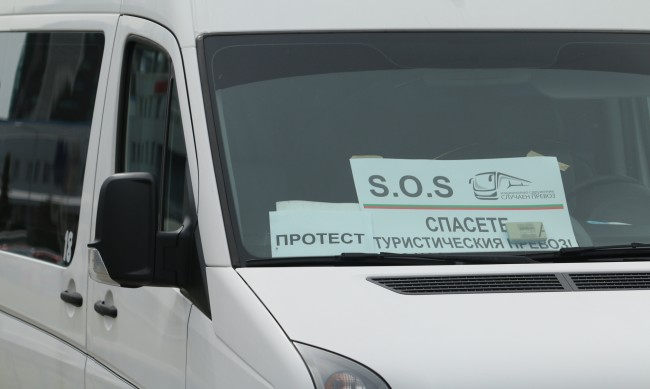 За 2 часа спират автобуси в страната заради протеста