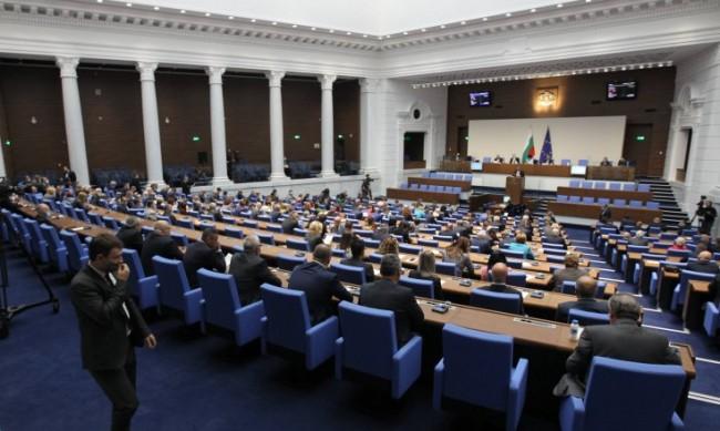 Конституцията на ГЕРБ в дневния ред на парламента