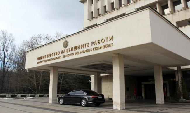 МВнР: София оценява бързите действия на Скопие срещу провокациите