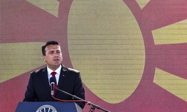 Протест в Скопие с искане на оставката на Зоран Заев