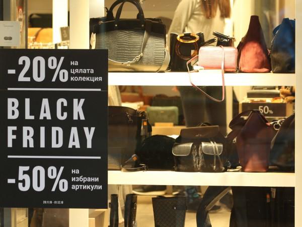 """В навечерието на """"черния петък"""" следим преди всичко онлайн търговията,"""