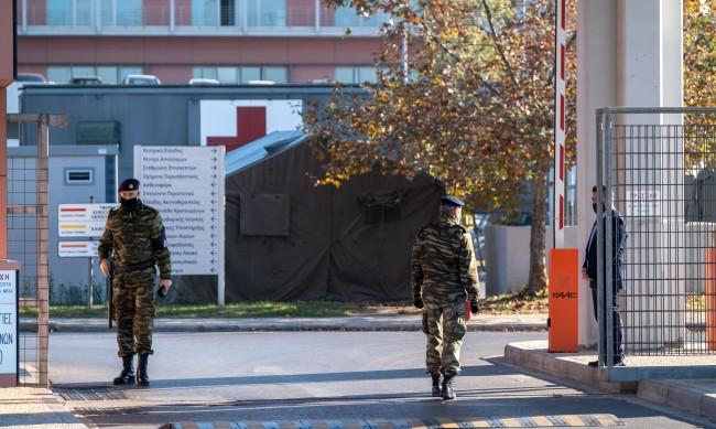 Гърците под карантина до 7 декември, да не планират пътувания