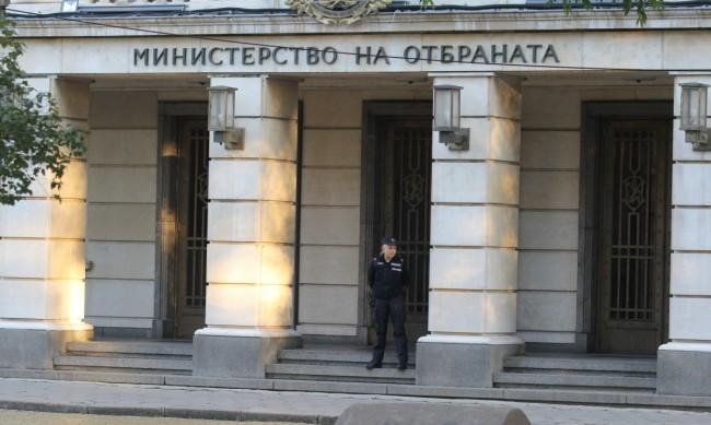 Военното министерство продало имоти за над 30 млн. лв.