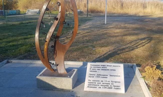 Възстановиха експресно поругания паметник в Охрид