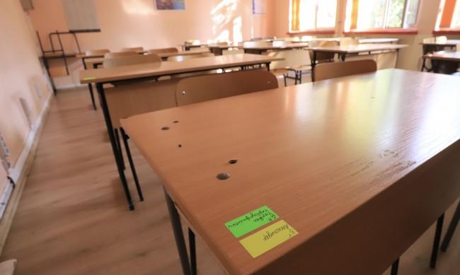Започва онлайн обучението за всички ученици
