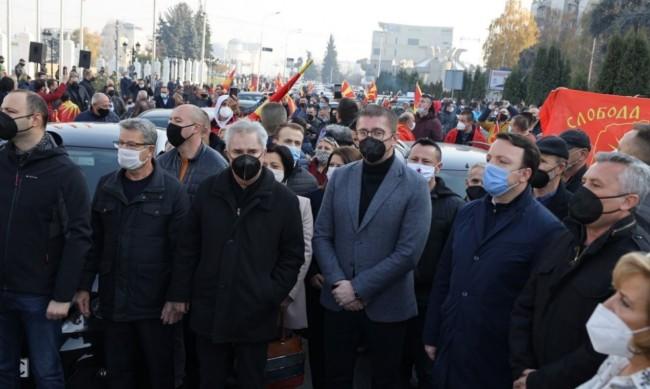 "Заради ""тайните преговори с България"": ВМРО-ДПМНЕ готви блокади"