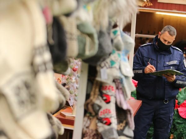 Работното време на Коледния базар бе намалено до 20:00 часа.