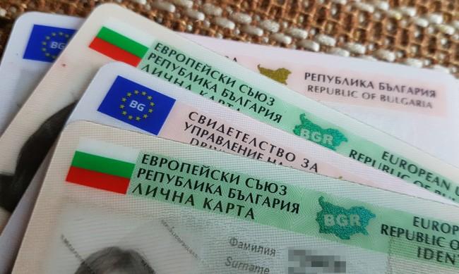 Хванаха сириец с фалшиви документи във Велико Търново