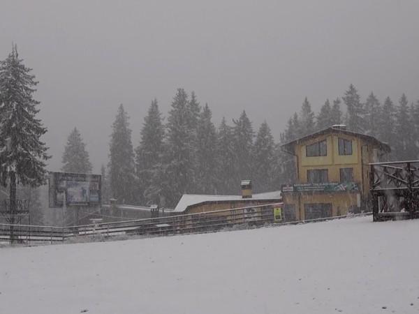 В зимния курорт Пампорово няма да има сграда, превърната в