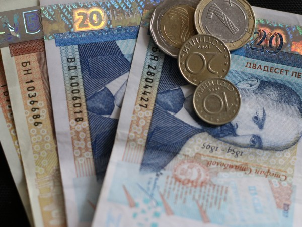 Българската народна банка удължава до 31 март 2021 г. законодателните