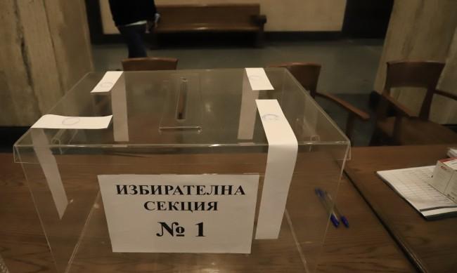 По какъв начин ще гласуват хората под карантина?