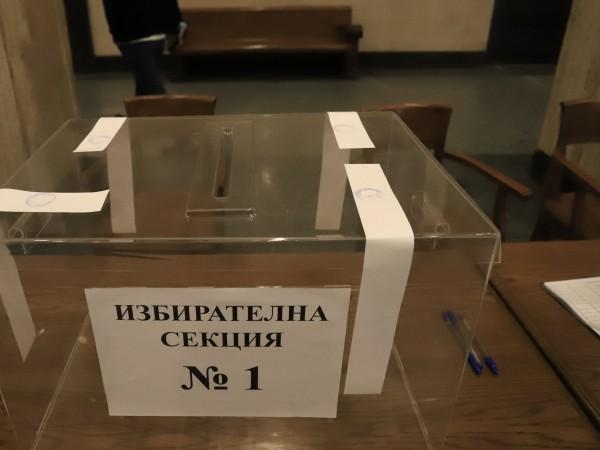 Не можем да кажем как ще гласуват хора под карантина