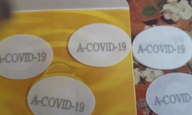 """Съмнителни оферти: """"Лечебни"""" лепенки от мрежата борят COVID"""