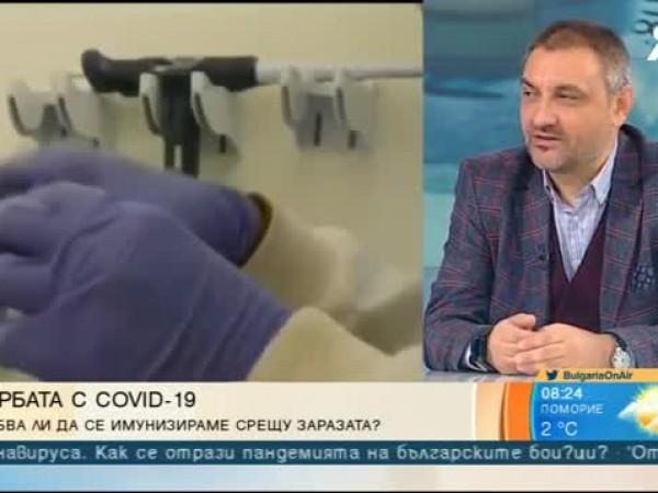 130 000 дози от първата ваксина срещу COVID-19 пристигат у