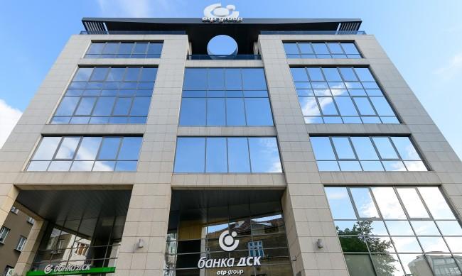 """The Banker определи най-добрите банки за 2020 г. Банка ДСК е """"Банка на годината в България"""""""