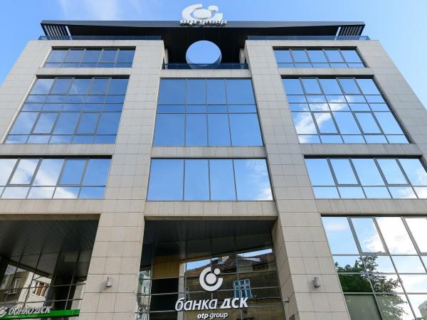 """Банка ДСК бе обявена за """"Банка на годината в България"""""""