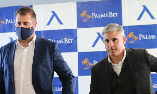 "Радост на ""Герена"": Левски се уреди със спонсор"