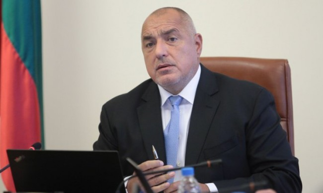 Борисов честити 14 г. на ГЕРБ: Властта не е самоцел!