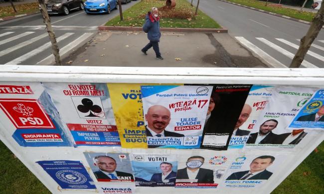 Насред пандемията: Румъния с парламентарни избори в неделя