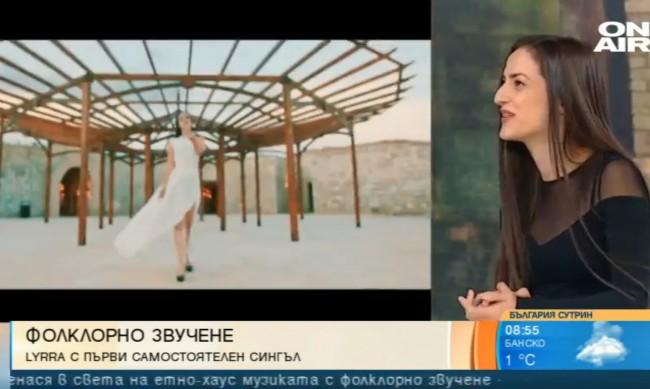 """""""Believe"""" - дебютната песен на Любомира Павлова-Lyrra"""