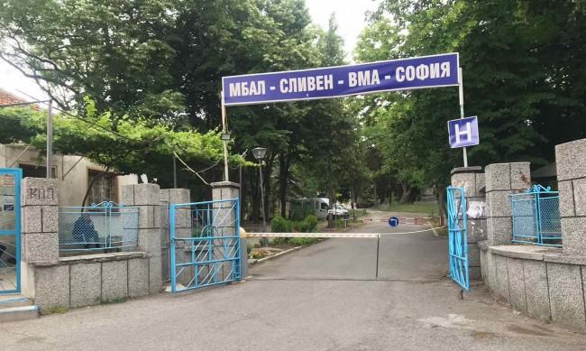 Лекар от Сливен почина от Covid-19