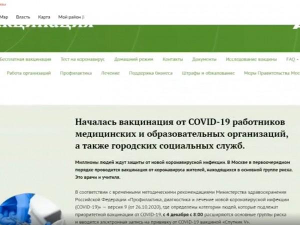 В Русия започна масова ваксинация срещу коронавирус. Първи на имунизация