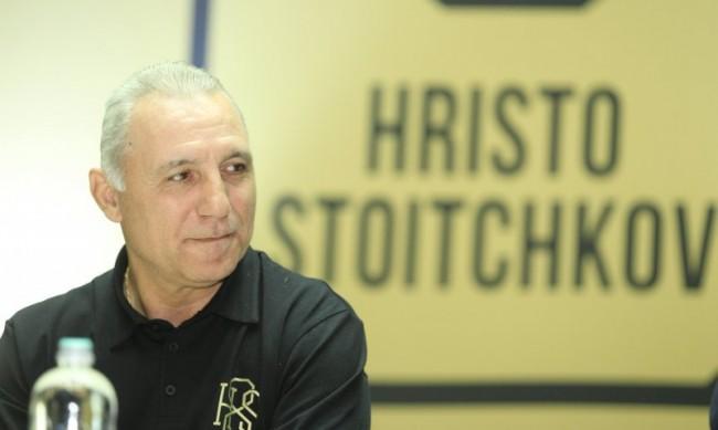 Стоичков поздрави ЦСКА за голямата победа