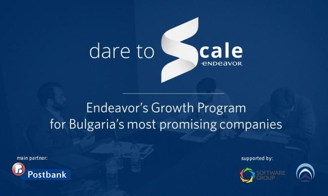 Dare to Scale е отличена  за най-добрата акселераторска  програма в наградите CESA