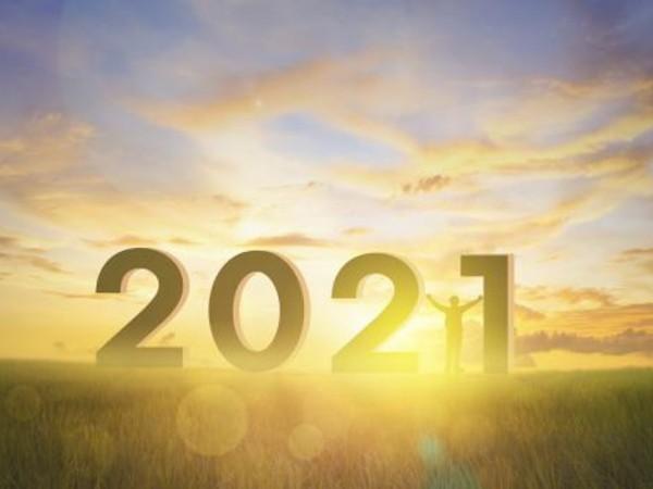 Отиващата си 2020 г. бе доста трудна за много семейства.