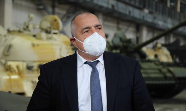Бойко Борисов: Ваксината е безопасна и ефективна
