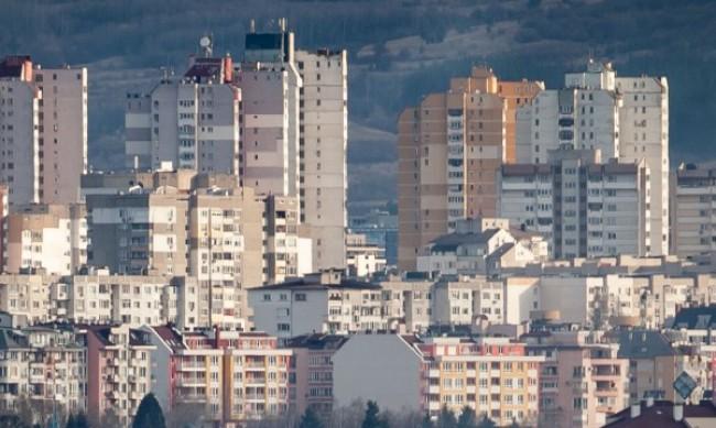 Жилищата в София поскъпнаха с цели 46% за четири години
