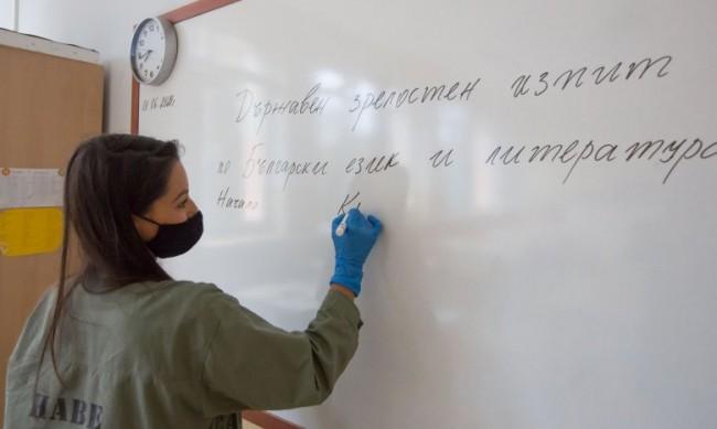 Какви са разликите между българското и шведското образование?
