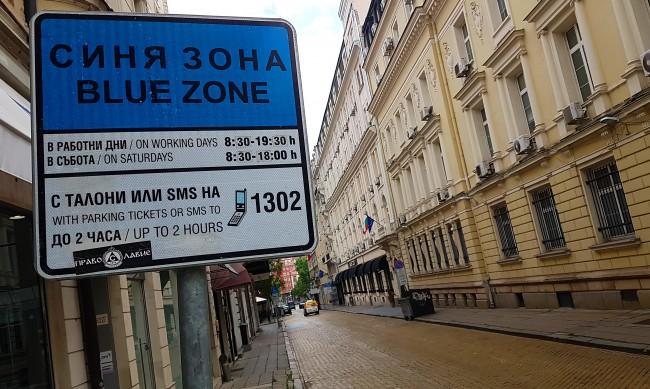 Нови правила за паркиране в София от 4 януари