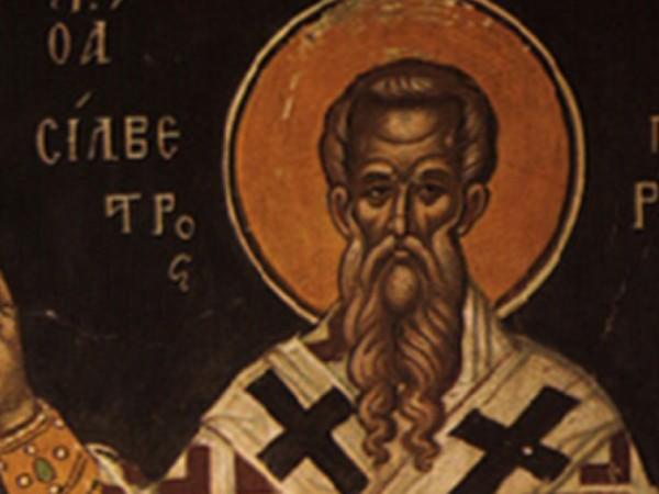 Православната църквата почита Свети Силвестър Римски, смятан за покровител на