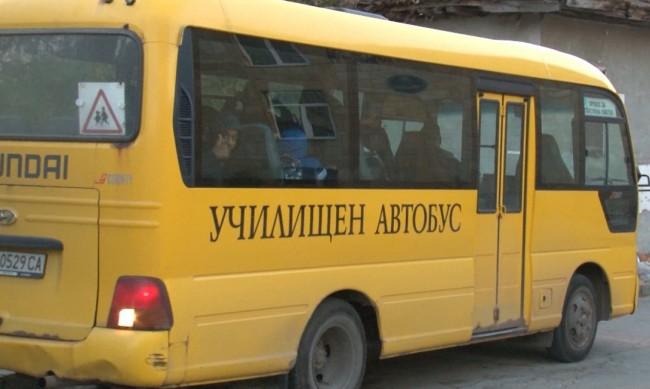 Общинари решават дали ще има училищен автобус за децата