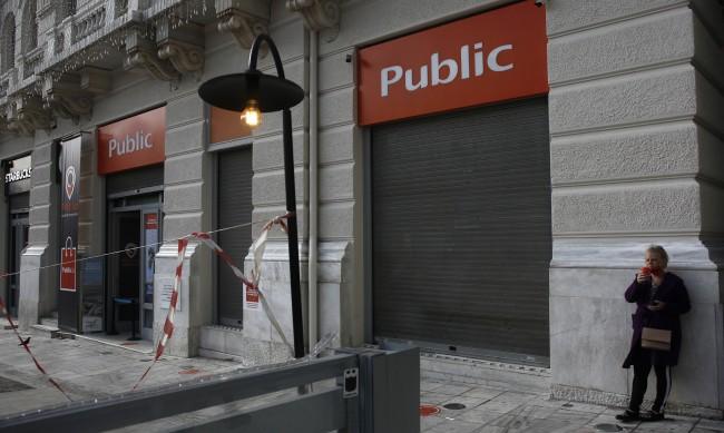 Гърция се готви поетапно да разхлабва COVID мерките