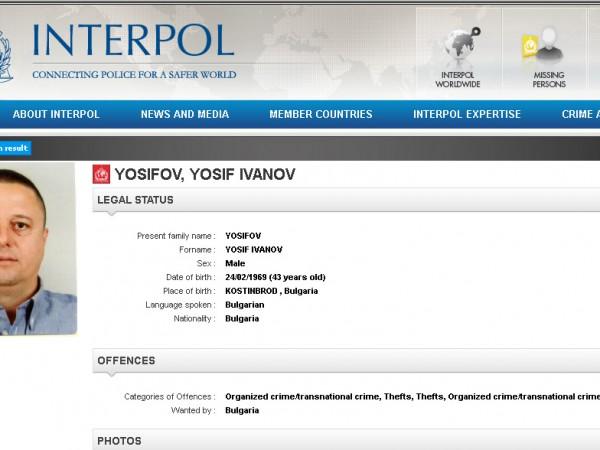 Задържаният в Гърция Йосиф Йосифов - Йоско Костинбродския е предаден
