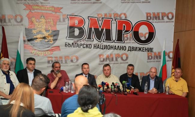 ВМРО са съгласни с датата на изборите, но не и с промени в кодеска