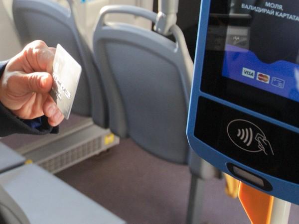 Новата билетна система за електронно таксуване в София трябва да