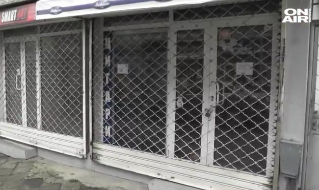 Фалити във Варна: Заведения затвориха врати