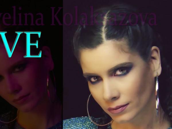 """""""Без Теб"""" е най-новият сингъл на съвременната поп изпълнителка IVE,"""