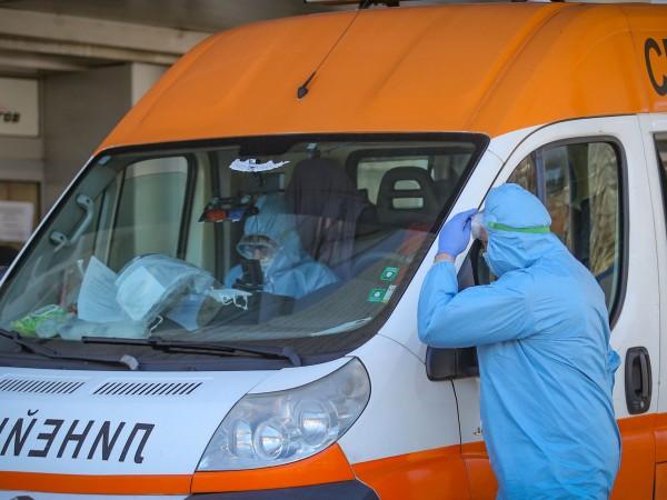 Девет души с коронавирусна инфекция са починали за денонощието, по